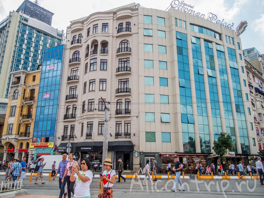 Площадь Таксим отели