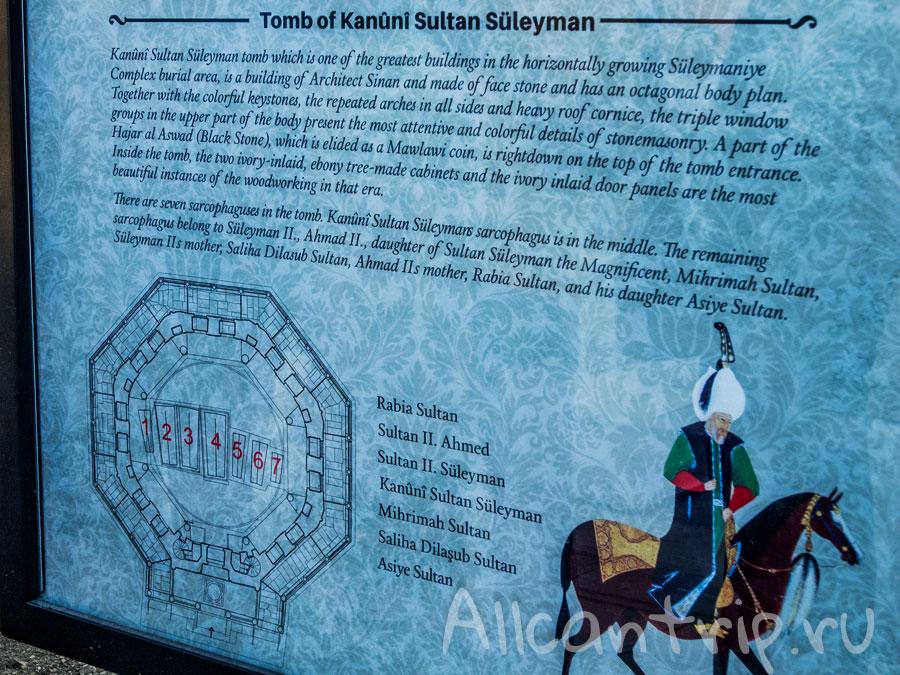мечеть сулеймание история
