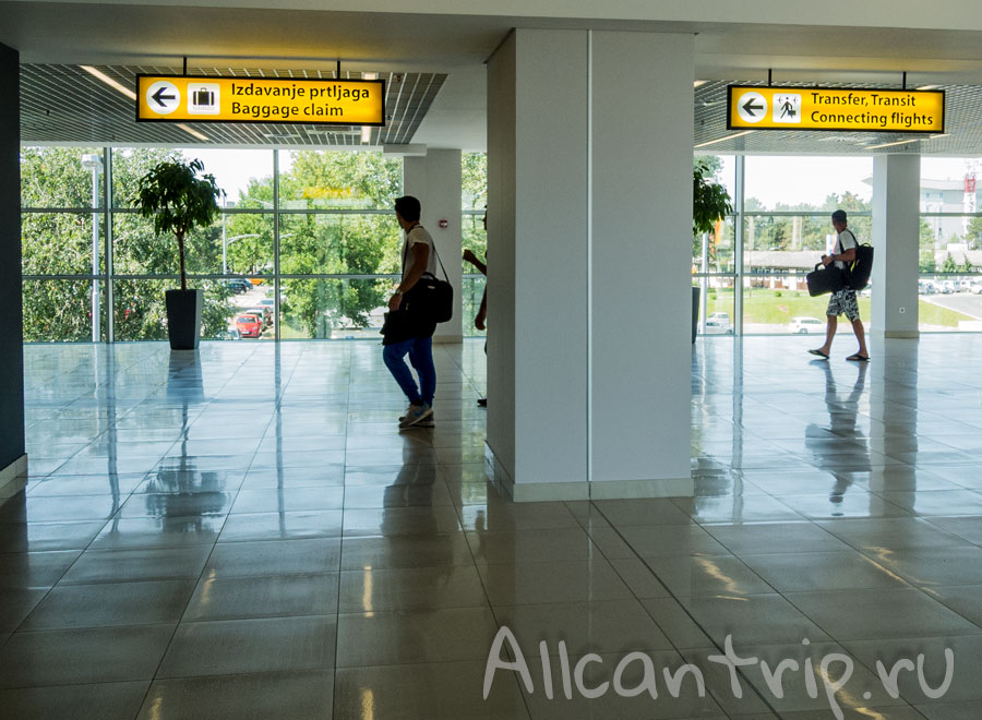 аэропорт белград