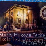 Музей Николы Тесла в Белграде: открываем загадки великого ученого