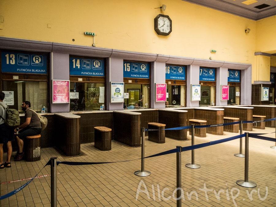 жд вокзал белград фото
