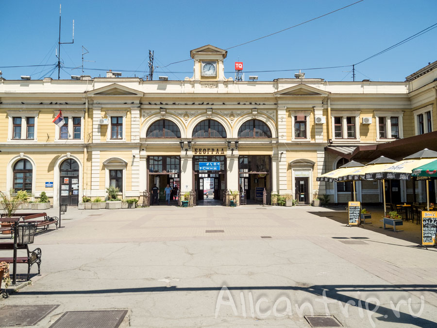 жд вокзал белграда