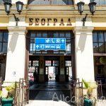 Железнодорожный вокзал в Белграде – как добраться, маршруты, инфраструктура