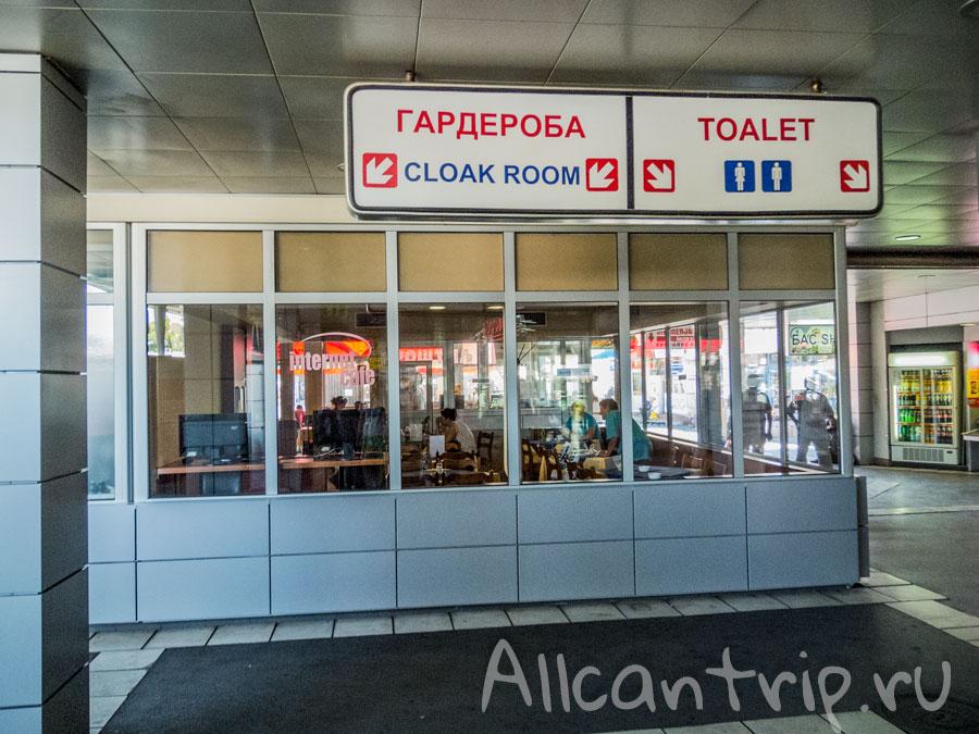 на автовокзале в Белграде