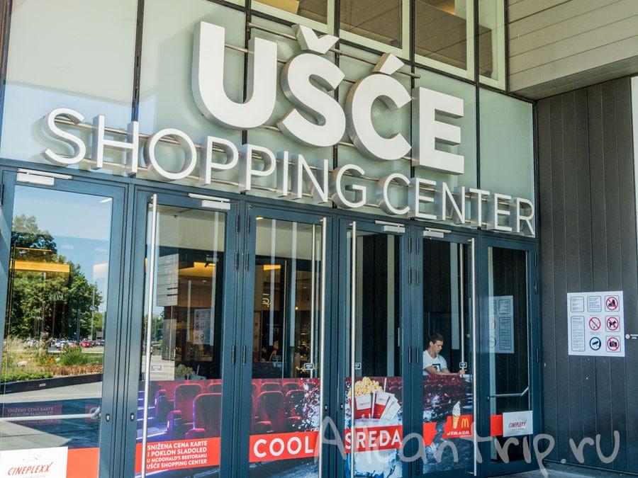 торговый центр USCE в Белграде