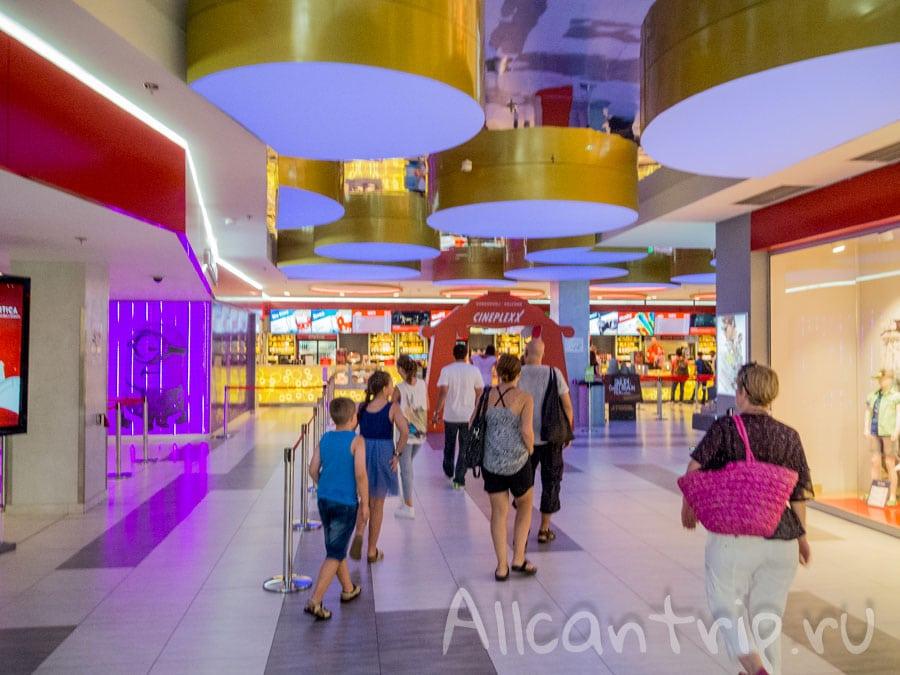 торговый центр в Белграде