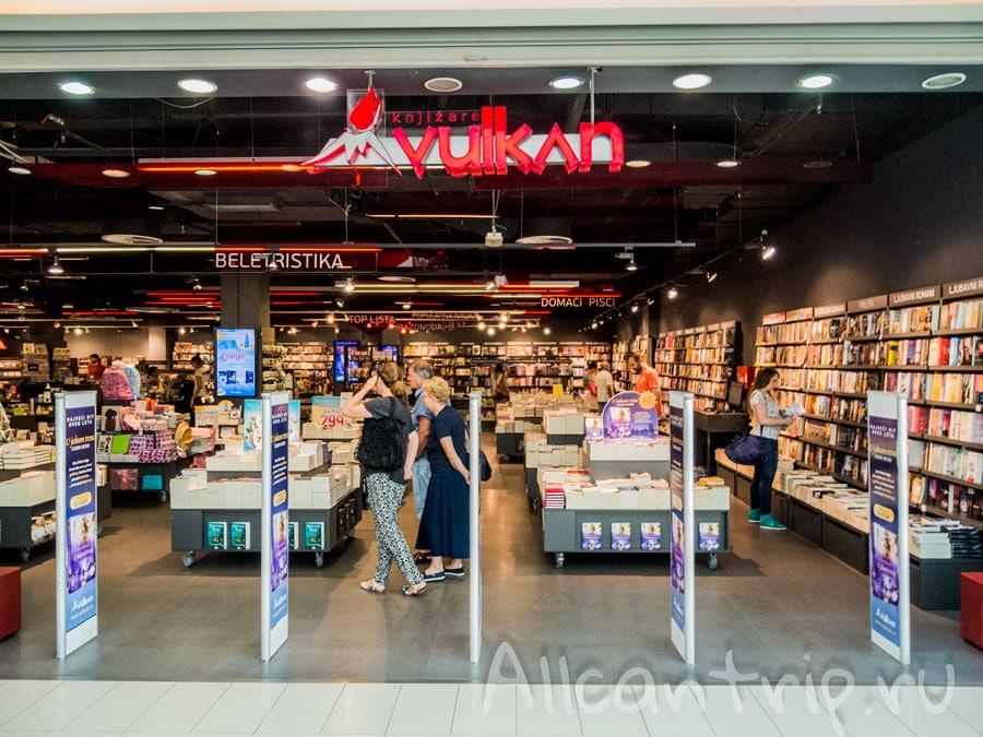 Большой торговый центр в Белграде