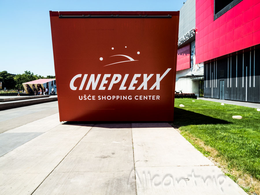 торговый центр USCE кинотеатр