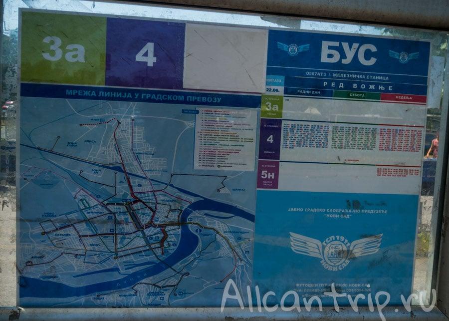 жд вокзал нови сад автобус