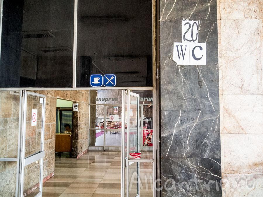 жд вокзал нови сад туалет