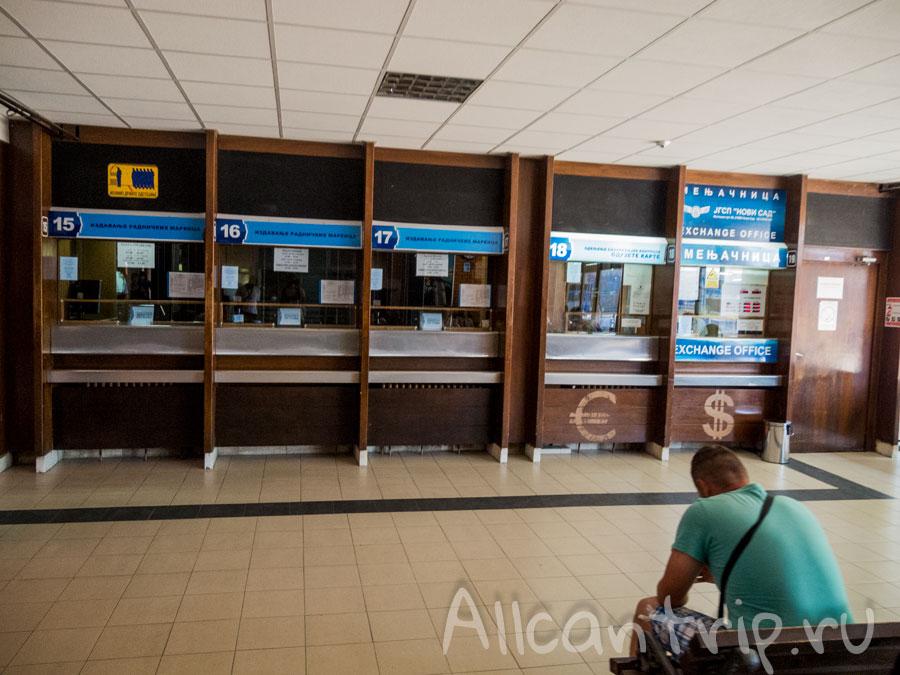 автовокзал Нови Сад кассы