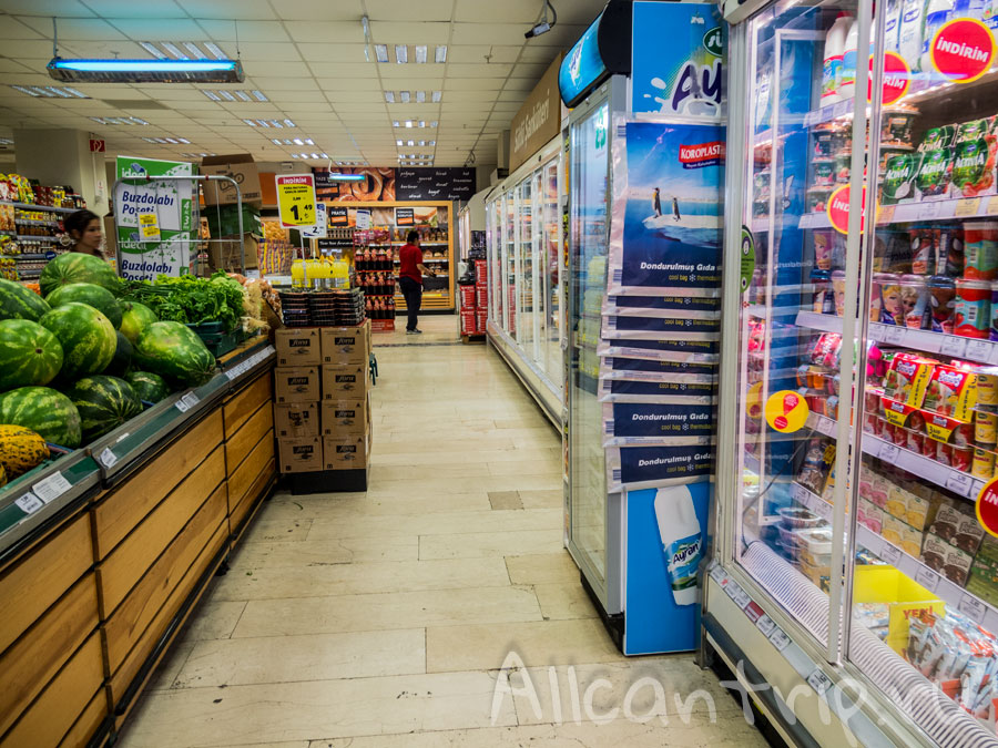 супермаркет Kipa в Мармарисе