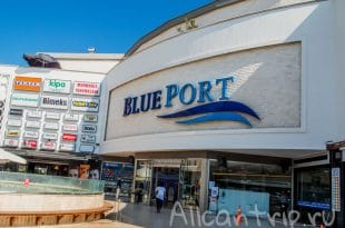 торговый центр Blue port в мармарисе