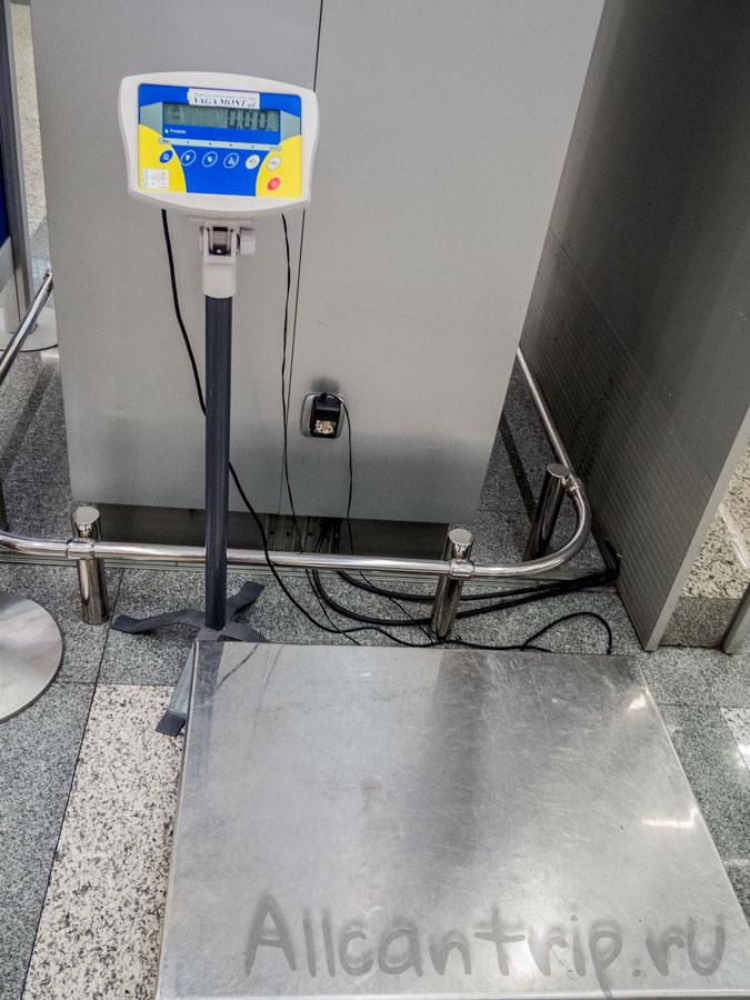 аэропорт белграда упаковка багажа