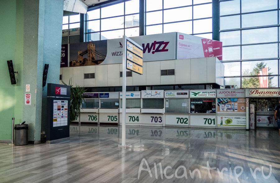 стойки авиакомпаний в аэропорту белграда
