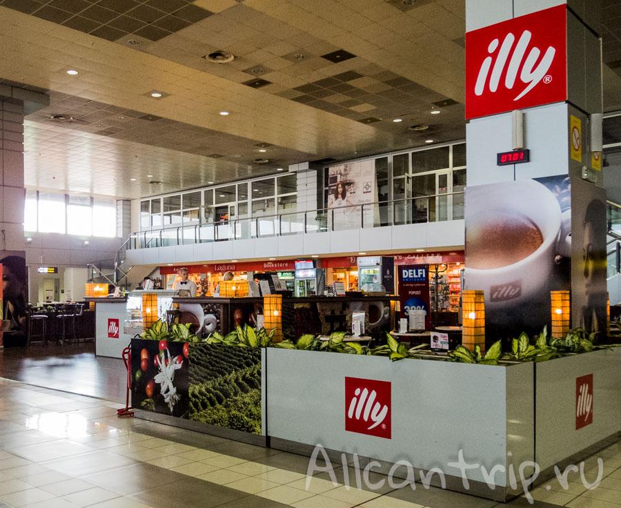 кафе в аэропорту белграда