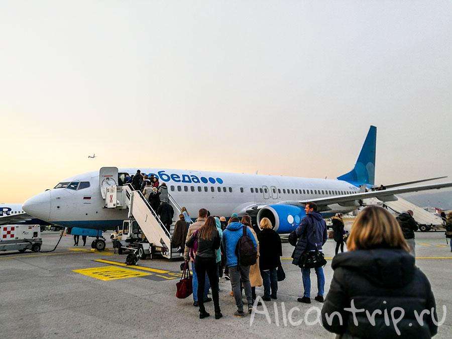 как долететь дешево до Милана