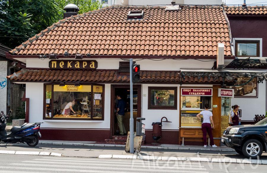 еда в Белграде