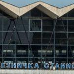ЖД вокзал в Нови Саде – как добраться, что есть на вокзале, расписания и билеты