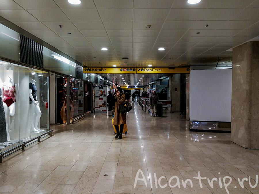 центральный вокзал в милане