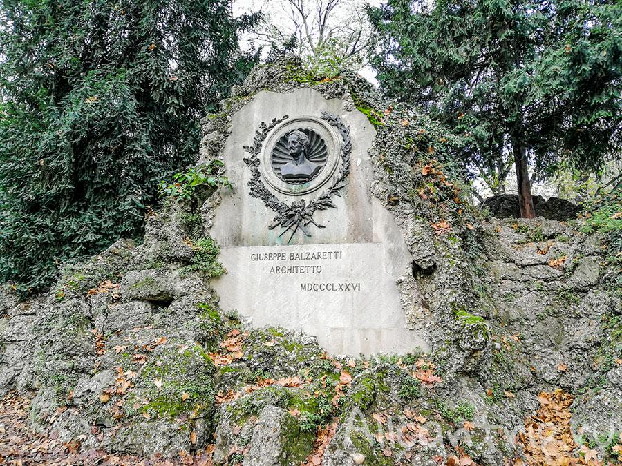 Городской сад Индро Монтанелли
