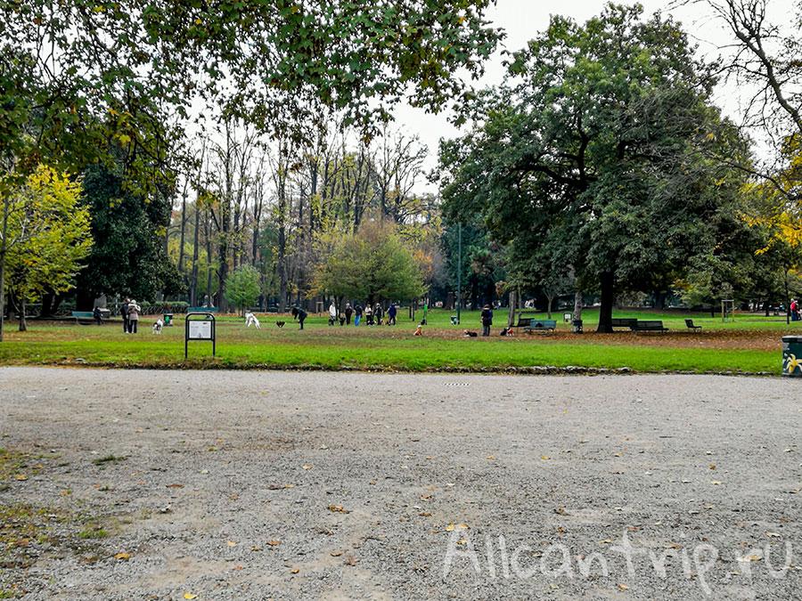 Городской сад Милана