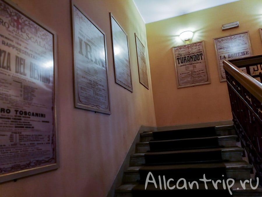 оперный театр милан