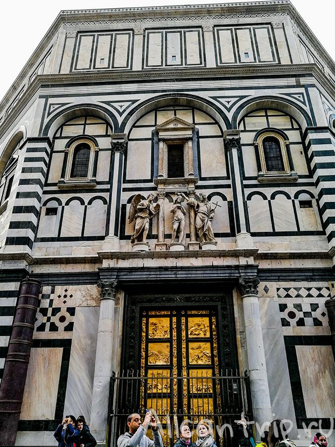 баптистерий ворота флоренция