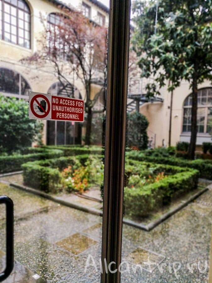 галерея академии флоренция внутренний двор