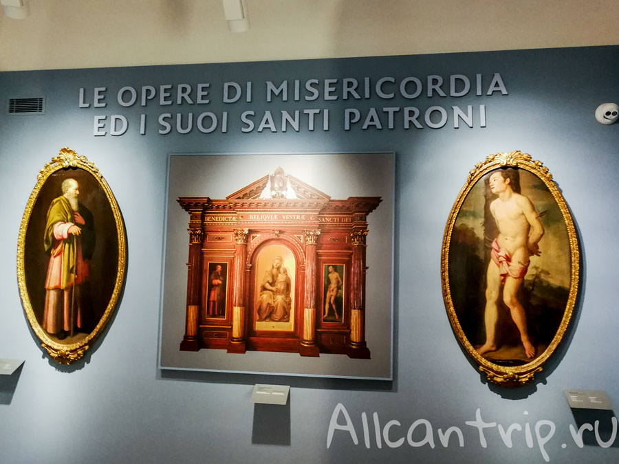 музей misericordia Firenze