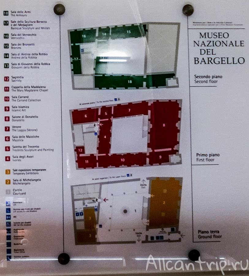 музей барджелло схема