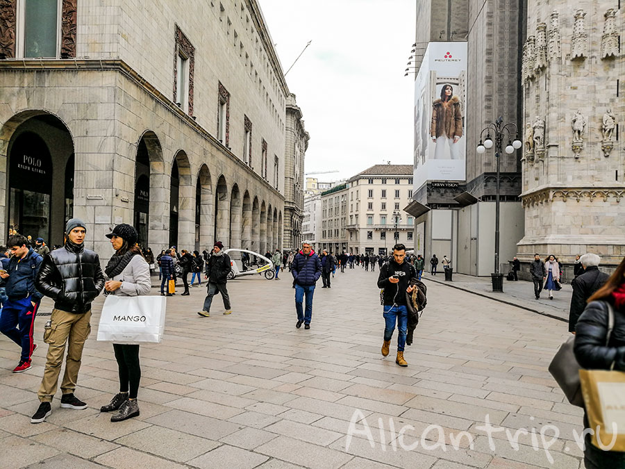 площадь Дуомо в Милане