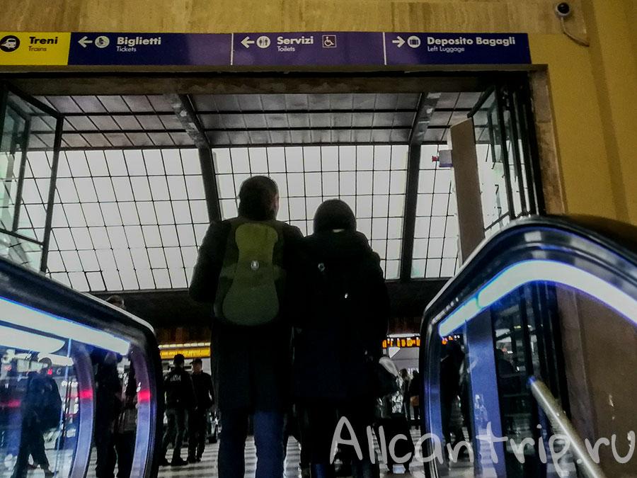 санта мария новелла вокзал