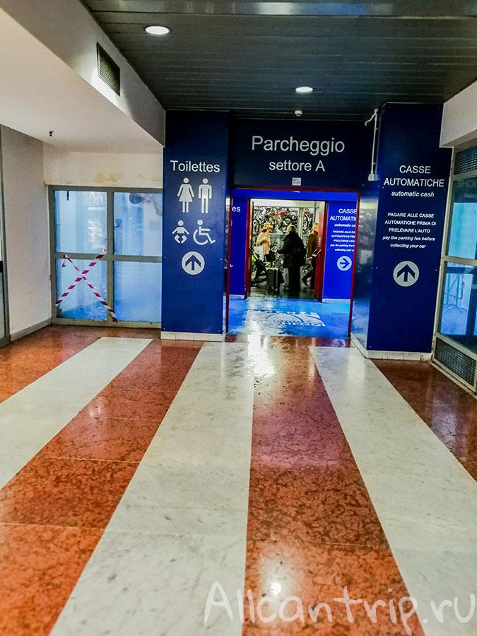 санта мария новелла торговый центр