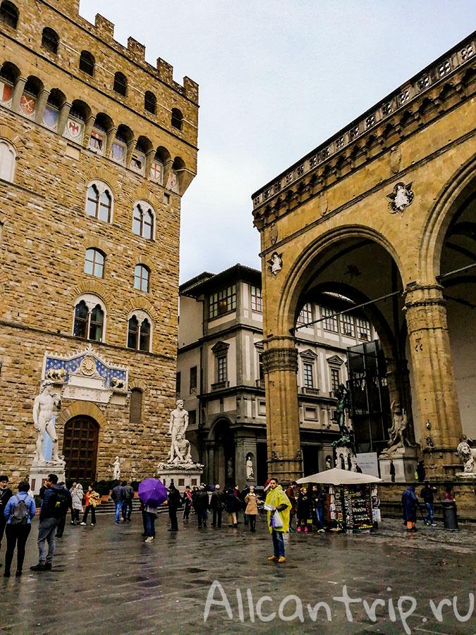 площадь Синьории старый дворец