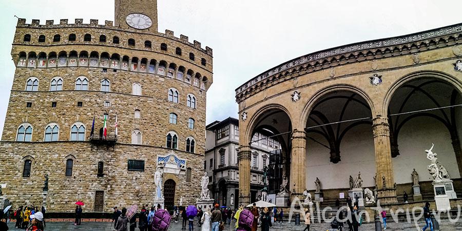 площадь Синьории палаццо веккьо