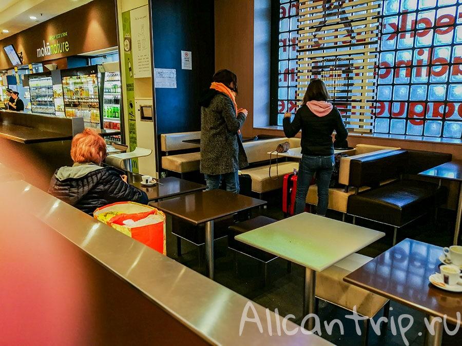 санта мария новелла вокзал где поесть