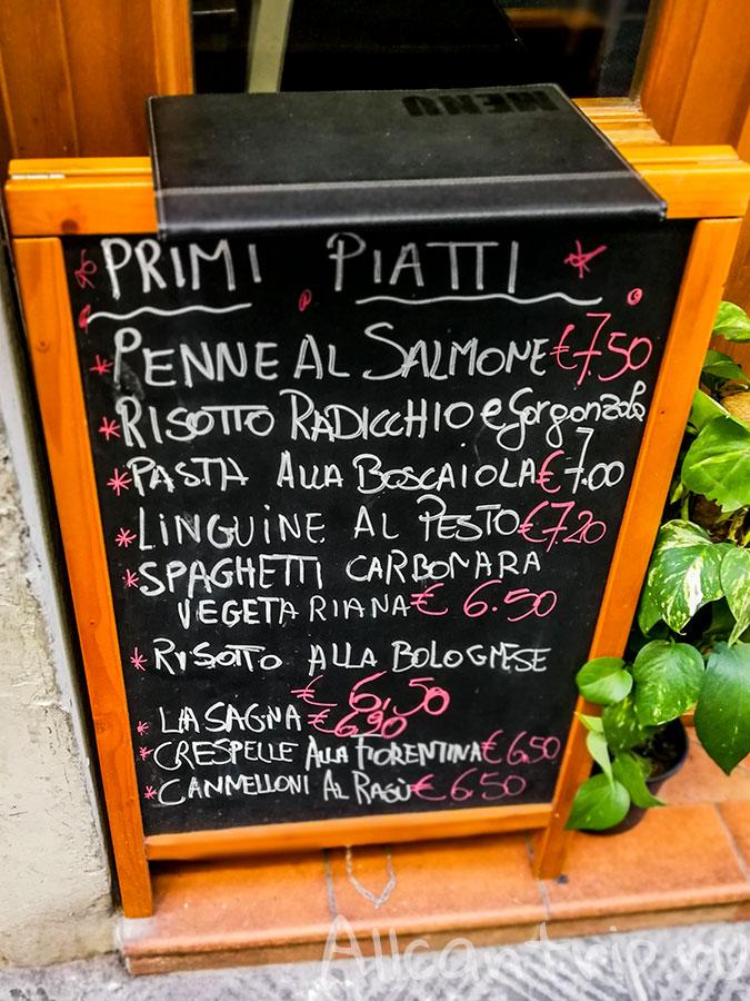 цены в кафе флоренция