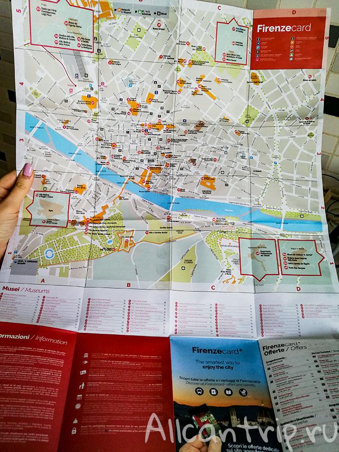 музейная карта флоренции