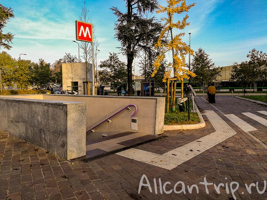 метро в милане