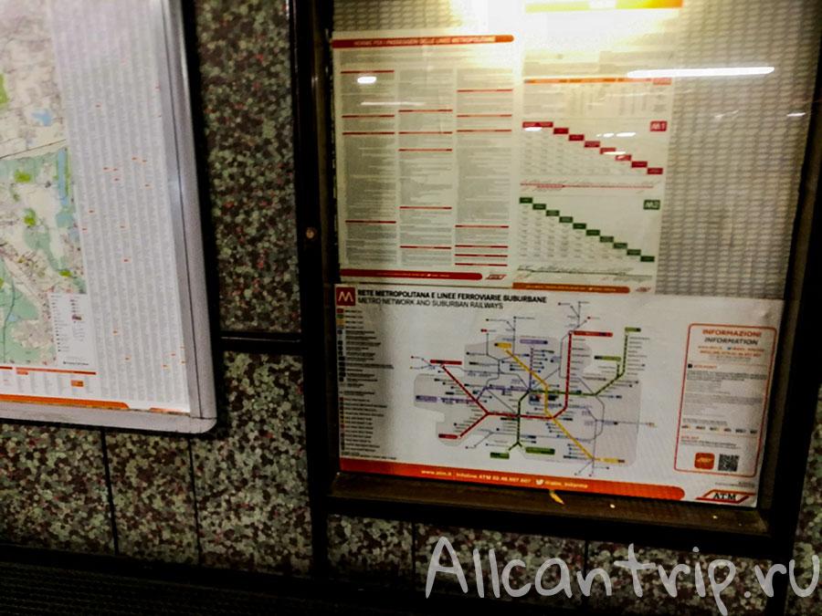 схема метро в милане