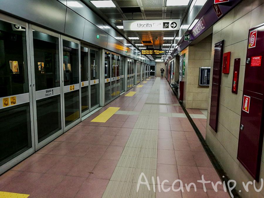 метро в милане сан сиро