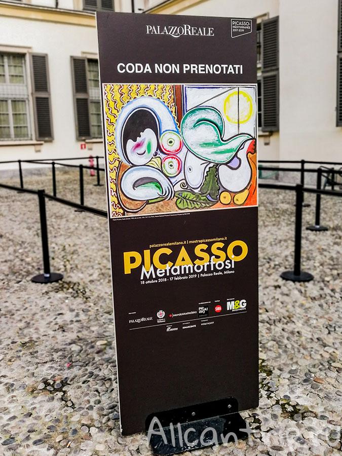 музей дуомо милан выставка пикассо