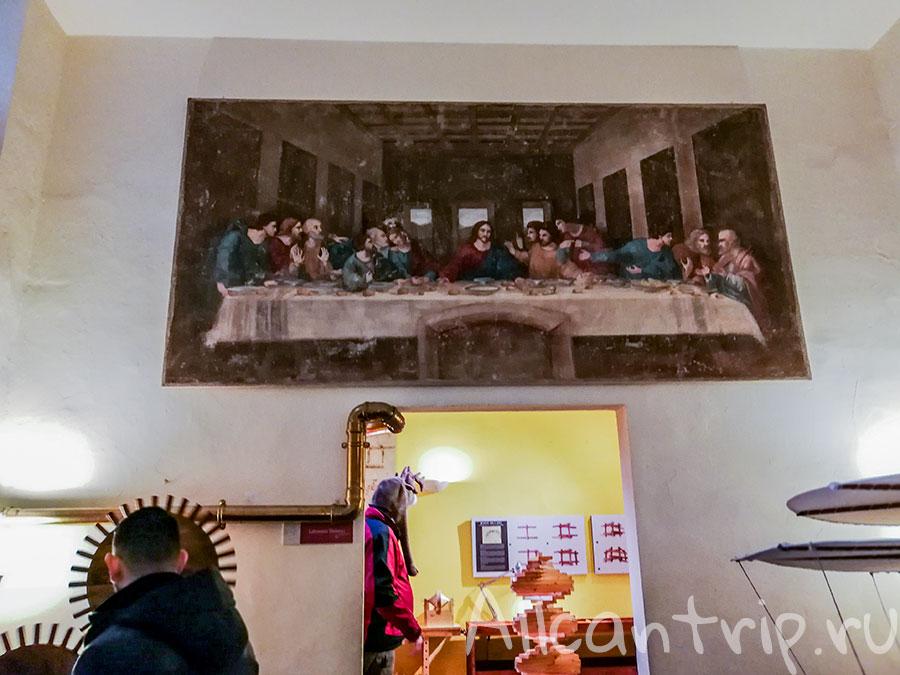 музей да винчи Флоренция