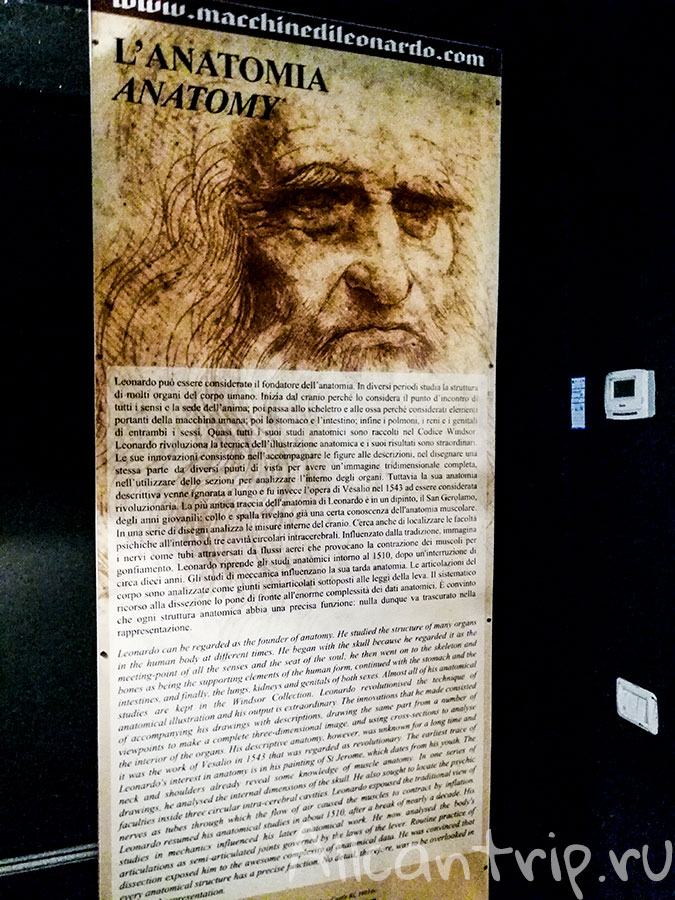 Флоренция Леонардо да Винчи