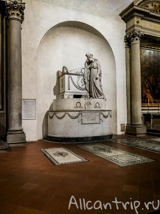 базилика санта кроче