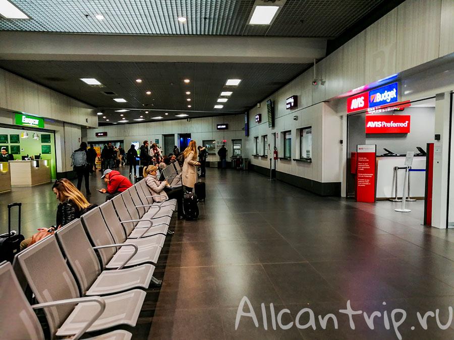 аэропорт бергамо орио аль серио