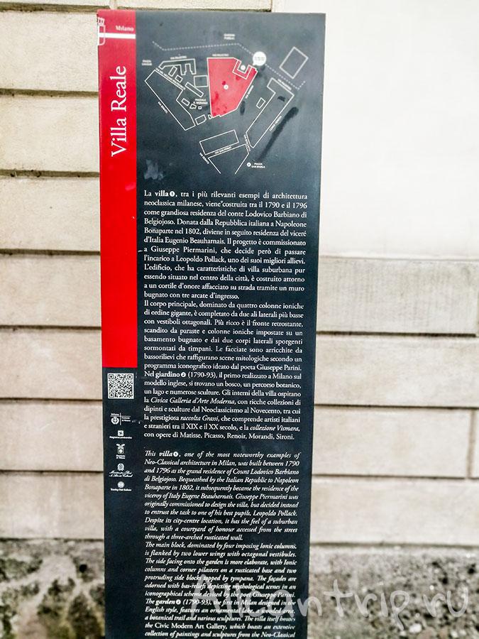галерея современного искусства милан