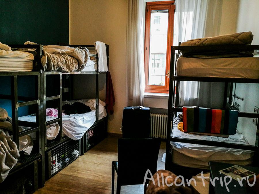можно ли жить в хостеле