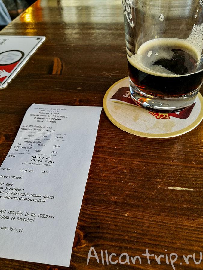 темное пиво в праге цена